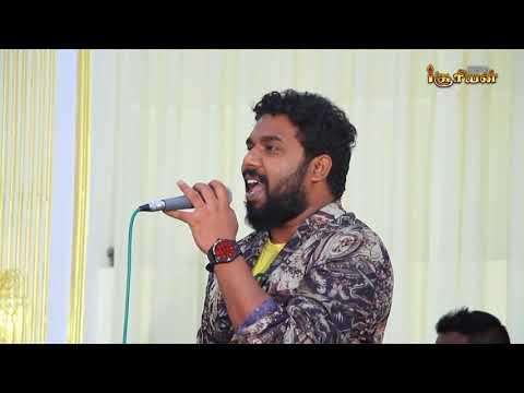 Vennilave Vennilave  Super Singers Musical Show  Diwakar & Parvathy Jayadevan