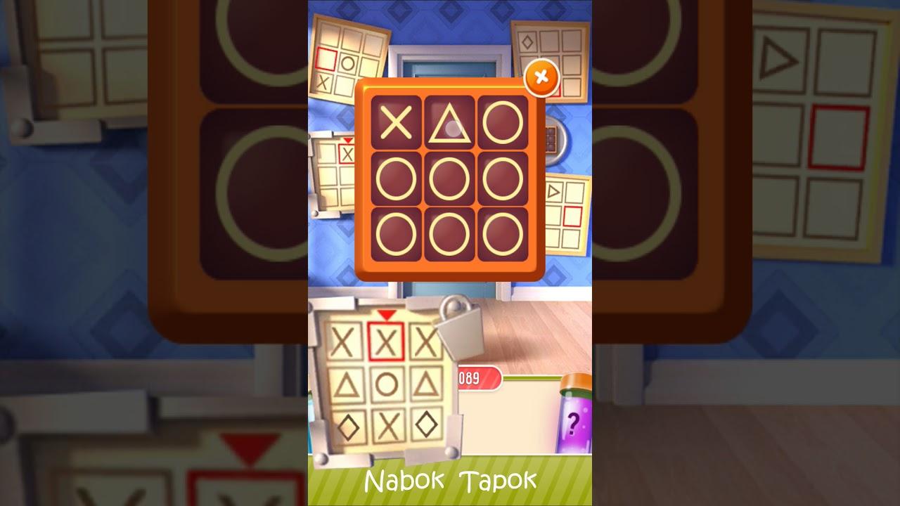 100 Doors Puzzle Box Level 89 Walkthrough Youtube