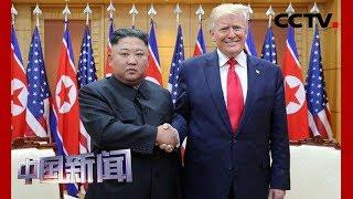 [中国新闻] 新一轮朝美高级别对话有望7月举行   CCTV中文国际