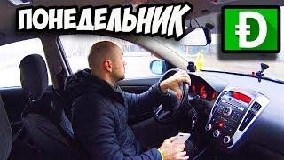 видео Работа — Курьер, Нижний Новгород