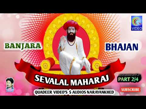 Search jai sevalal banjara video - GenYoutube