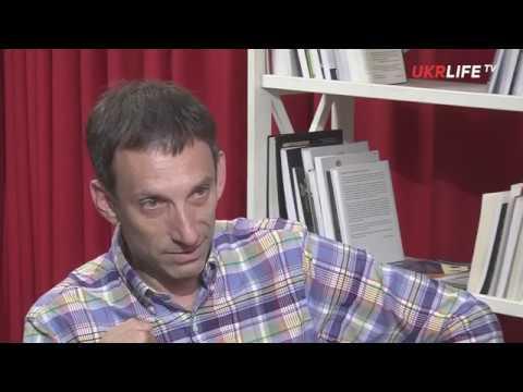 Виталий Портников: Встреча