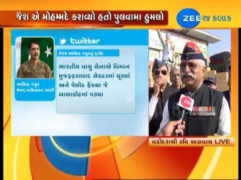 Surgical Strike 2: Josh of people of Vadodara is high after Pulwama revenge - Zee 24 Kalak