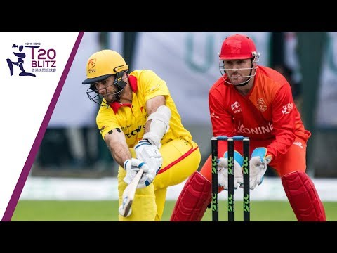 Day 2 Full Replay | Hong Kong T20 Blitz 2018