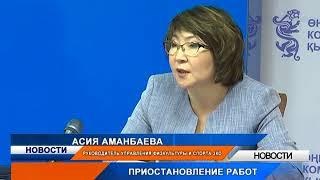 В Уральске заморозили строительство спортивной школы-интерната