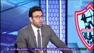 المقصورة - ملخص وتحليل الشوط الاول من مباراة الزمالك VS وادي دجلة في الجولة 29 من الدوري المصري