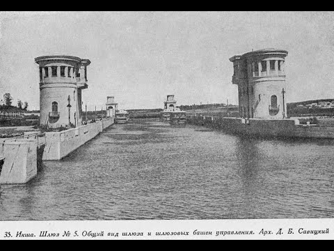 The Construction of the Moscow Volga Canal (English Subtitles)