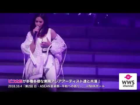 Sarah Geronimo LIVE At The 2nd ASEAN Japan Music Festival