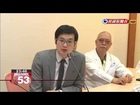 NGOs, including doctor's organizations, call for Taiwan to attend World Health Assembly