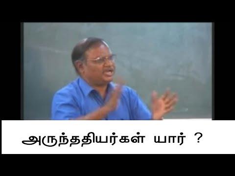 Mr. Adhiyamaan, Founder of Aathi Thamilar Peravai