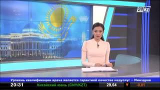 Н. Назарбаев подписал указ о создании «Библиотеки Первого Президента РК - Лидера Нации»