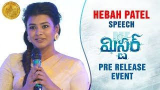 Hebah Patel says Its Dream Come True To Work in Mister Movie | Mister Movie Pre Release Event