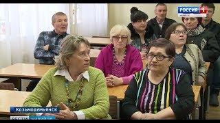 Жители Козьмодемьянска переживают за судьбу любимой библиотеки