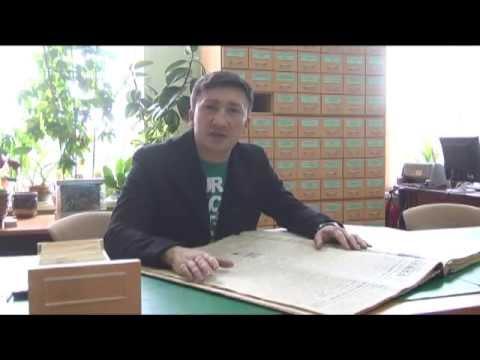 Видео Газета на свадьбу свадебная газета