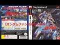 #1 【レトロ アクション】 akira の 「 機動戦士Ζガンダム ~ エゥーゴ vs. ティター…