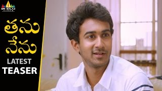 Tanu Nenu Movie Latest Teaser | Avika Gor, Ravi Babu, Santosh Sobhan | Sri Balaji Video