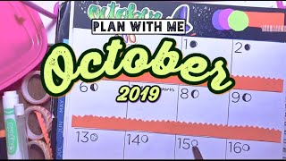 Plan with me   October 2019