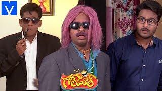 Golmaal Comedy Serial Latest Promo 02 - 17th June 2019 - Mon-Fri at 9:00 PM - Vasu Inturi