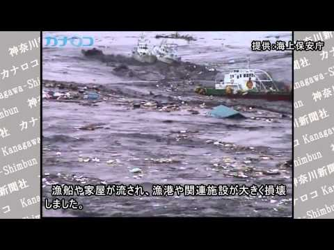 Tsunami at Kesennuma port, Iwate Prefecture, view 2.mp4