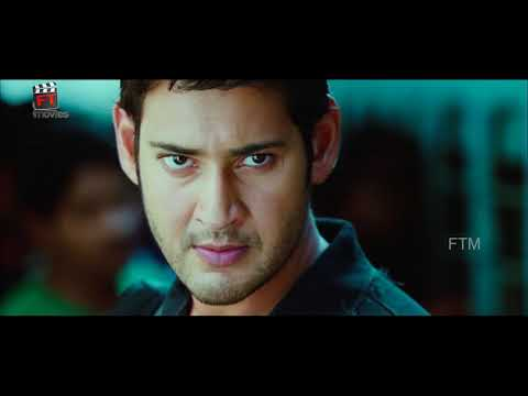 Mahesh Babu Latest Tamil Full Movie - Tamil Full Movies 2018 - Kajal Agarwal - FTM
