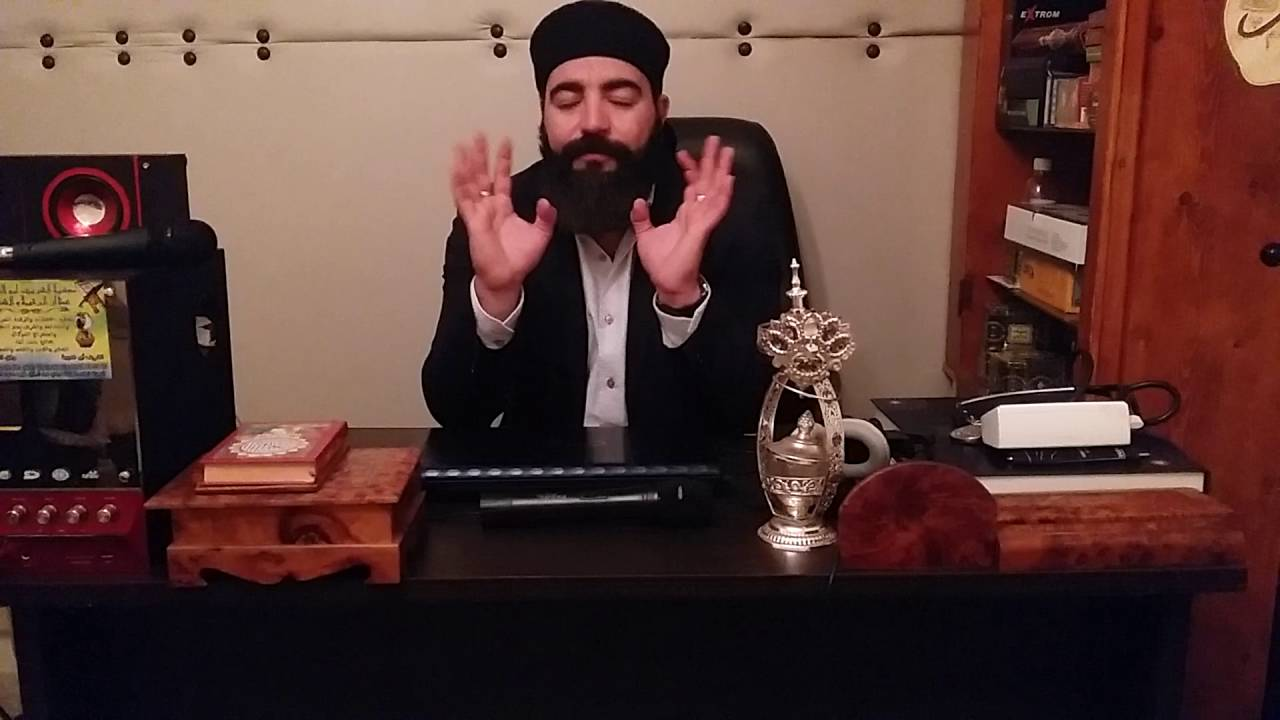 0cd55a47b نصيحة لكل من إبتلاه الله بالسحر مع المعالج الشرعي الشريف أبو خديجة ...