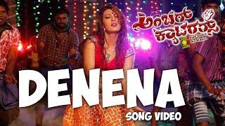 Ambar Caterers - Dennana Dennana (Song Video) | Saurabh Bhandari, Sindhu Lokanath | Kadri Manikanth