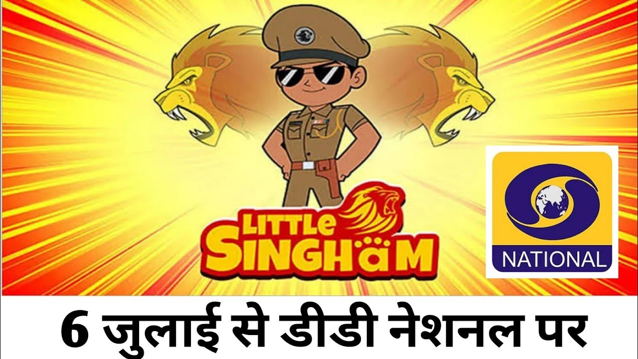 Little Singam Start in 6 July Only On DD National
