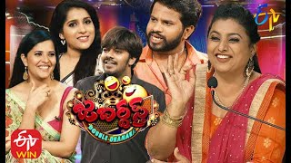 Jabardasth |Double Dhamaka Special Episode| 25th October 2020| Full Episode|#Sudheer,Aadhi|ETVTelugu