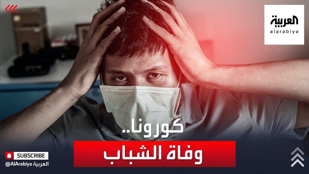 أسباب وفاة الشباب بكورونا.. التفاصيل مع الدكتور طلال نصولي  - 02:58-2021 / 2 / 24