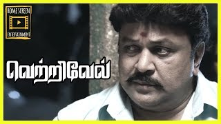 Vetrivel Tamil Movie | Scenes 01