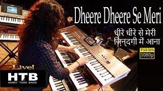 Dheere Dheere Se Meri    Aashiqui   MAYUR SONI Live   Subhas Choubisa & Stuti Tiwari