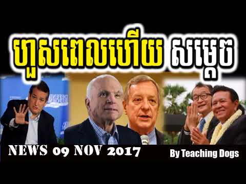 Khmer Radio News KPR Khmer Post Radio Evening Wednesday 11/09/2017