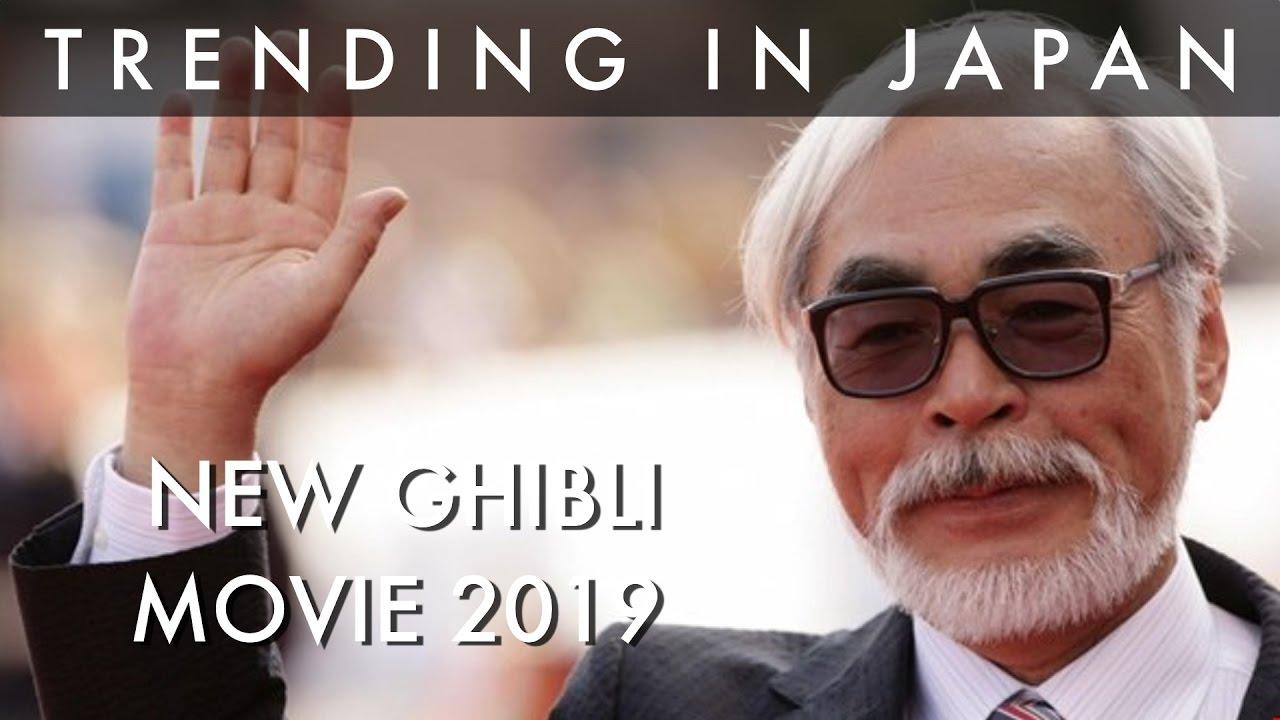 maxresdefault hayao miyazaki upcoming ghibli film 2019 everything we know so far