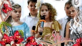 8марта 2015г Праздник в школе. Садчиковка.