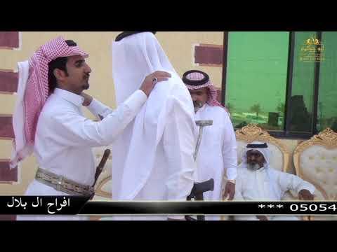 حفل زواج الاستاذ/علي بن صالح بن علي ال بلال  تصوير واخراج ابوحكيم 0505438266
