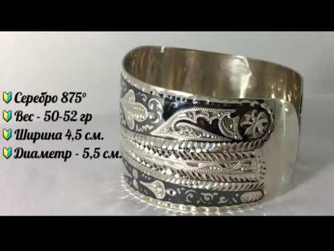 Кубачинский серебряный браслет