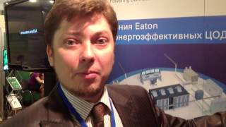 Инновационные решения компании EATON - модульный источник бесперебойного питания ИБП(Интервью Сергея Амелькина менеджера по продукту направление «Качественное электропитание» компания EATON...., 2013-06-04T17:34:14.000Z)