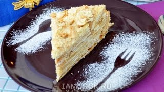 Пирожные «Наполеон» — видео рецепт
