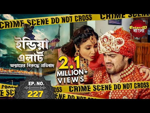 Jodha Akbar - Indian Tamil Story - Episode 193 - Zee Tamil TV Serial - Full Episode from YouTube · Duration:  22 minutes 26 seconds
