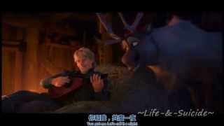 Reindeers are better than people | Frozen | Japanese