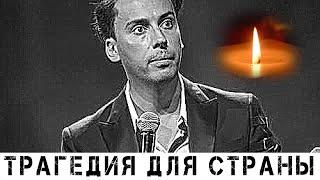 Случилось страшное: Максима Галкина похоронили без почестей