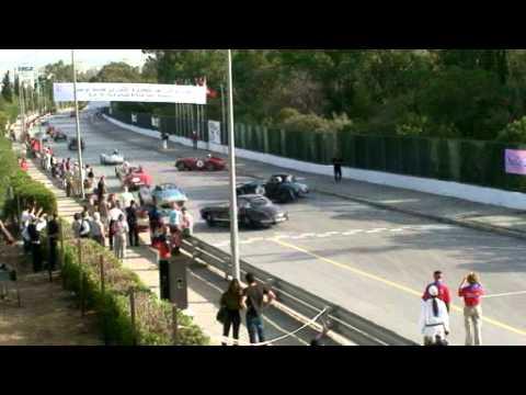 Grand Prix de Tunis 2008