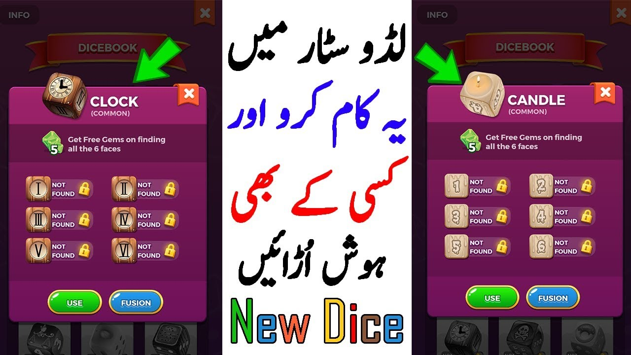 How to Get New Amazing Dice In Ludo Star 2019 || Must Try