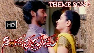 Simha Putrudu Telugu Movie Songs HD | Theme Song  | Tamanna, Dhanush