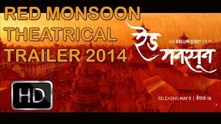 Red Monsoon Nepali Movie Trailer 2014