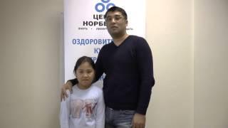 Восстановление слуха у детей октябрь 2014 г. Амина