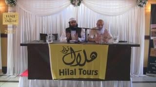 Hilal Tours Hajj Seminar 2017 2017 Video