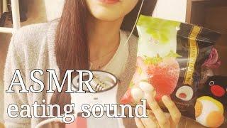[한국어 Korean ASMR] 딸기 마쉬멜로우 먹는 소리/Strawberry marshmallow eating sound