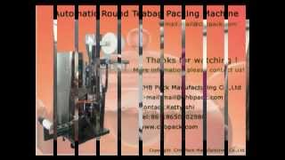 Best coffee pod packaging machine manufacturers & suppliers,Hot!
