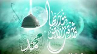 Sahara Chahiye Sarkar (SAW)- Bilal Attari